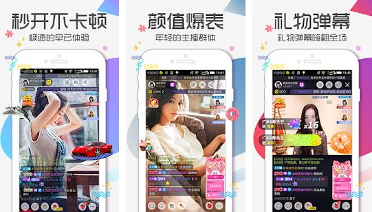 download apk live china no banned 95live